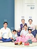 한국인, 추석 (명절), 친목회 (사건), 집합, 예방접종 (주사), 함께함 (컨셉), 가족, 행복, 인증 (컨셉)