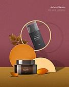 가을, 뷰티, 화장품 (몸단장제품), 포스터, 용기 (인조물건), 도형, 로션 (화장품)