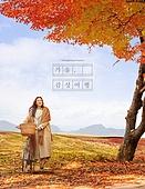 가을, 풍경 (컨셉), 감성, 여행, 여성 (성별), 자전거