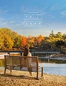 가을, 풍경 (컨셉), 감성, 여행, 벤치, 여성 (성별), 뒷모습, 호수, 휴식