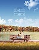 가을, 풍경 (컨셉), 감성, 여행, 벤치, 독서, 호수, 여성 (성별)