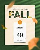 가을, 세일 (상업이벤트), 이벤트페이지, 쇼핑 (상업활동), 쿠폰, 프레임, 낙엽