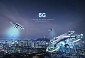컴퓨터네트워크 (컴퓨터장비), 6G, 첨단기술 (기술), 빅데이터 (인터넷), 비즈니스, 드론, 도시