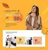 그래픽이미지, 이벤트페이지, 상업이벤트 (사건), 세일 (상업이벤트), 쇼핑 (상업활동), 여성, 팝업, 가을