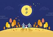 추석 (명절), 명절 (한국문화), 가족, 한복, 달 (하늘), 보름달, 나무, 밤 (시간대)