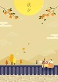 추석 (명절), 명절 (한국문화), 가족, 한복, 달 (하늘), 보름달, 기와, 기와 (지붕), 한옥