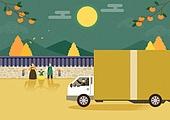 추석 (명절), 명절 (한국문화), 가족, 한복, 달 (하늘), 보름달, 트럭 (육상교통수단), 배달 (일)