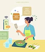 정기배송 (배달), 구독서비스, 스마트폰, 맥주, 요리하기 (음식준비)