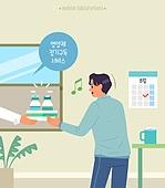 정기배송 (배달), 구독서비스, 영양제