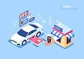 자동차, 카페이 (주제), 신용카드결제, 카페, 아이스커피, 주문 (상업활동)