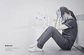 코로나19, 코로나우울 (신조어), 의료계종사자, 우울, 번아웃증후군 (격언), 사회이슈