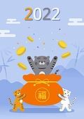 호랑이 (고양잇과큰동물), 2022년, 호랑이띠해 (십이지신), 새해 (홀리데이), 복주머니 (한국문화)