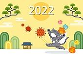 호랑이 (고양잇과큰동물), 2022년, 호랑이띠해 (십이지신), 새해 (홀리데이), 캐릭터, 코로나바이러스 (바이러스)