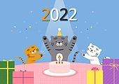 호랑이 (고양잇과큰동물), 2022년, 호랑이띠해 (십이지신), 새해 (홀리데이), 생일케이크