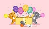 호랑이 (고양잇과큰동물), 2022년, 호랑이띠해 (십이지신), 새해 (홀리데이), 풍선