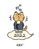 캐릭터, 호랑이 (고양잇과큰동물), 호랑이띠해 (십이지신), 새해 (홀리데이), 연하장 (축하카드), 캘리그래피 (문자), 손글씨, 2022년, 한복
