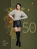 사람 (All People), 패션, 가을, 식물, 패턴, 세일 (상업이벤트), 줄무늬, 여성 (성별), 낙엽