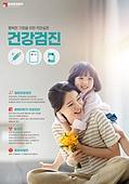 의학 (과학), 메디컬스캔 (의료진단도구), 건강검진, 진찰, 건강한생활 (주제), 건강관리, 건강검진 (진찰), 엄마, 딸
