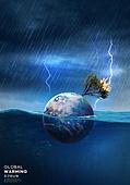 기후변화 (환경오염), 자연재해 (자연현상), 지구 (행성), 날씨, 환경이슈, 온난화, 수면 (물), 바다, 스콜, 나무, 불 (자연현상)