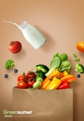 그린슈머, 쇼핑 (상업활동), 지속가능한생활, 소비, 제로웨이스트, 장바구니, 용기내 챌린지, 과일, 채소 (음식)