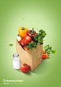 그린슈머, 쇼핑 (상업활동), 지속가능한생활, 소비, 제로웨이스트, 장바구니, 용기내 챌린지, 채소 (음식)