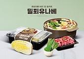 혼밥, 밀키트, 식사, 음식, 포장, Convenience Food (Food), 밀푀유샤브샤브 (샤브샤브)