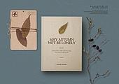 가을, 책, 시집, 감성, 단순 (컨셉), 책표지, 잎, 우편엽서 (편지)
