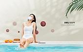 코로나바이러스 (바이러스), 코로나19 (코로나바이러스), 엔데믹, 위드코로나, 라이프스타일 (주제), 한국인, 여름, 바이러스, 수영복, 마스크 (방호용품)