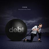 가계부채, 빚, 금융, 빚투, 파산, 불경기, 한국인, 절망, 남성 (성별), 폭탄