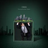 가계부채, 빚, 금융, 빚투, 파산, 불경기, 한국인, 절망, 고군분투 (컨셉), 구속 (컨셉), 부동산