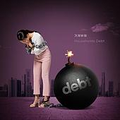 가계부채, 빚, 금융, 빚투, 파산, 불경기, 한국인, 절망, 여성 (성별), 폭탄, 좌절 (컨셉)
