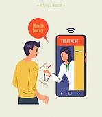 사람, 메타버스, 증강현실, 스마트폰, 의사, 원격진료