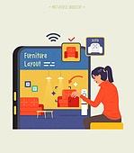 사람, 메타버스, 증강현실, 스마트폰, 인테리어, 가구, 쇼핑 (상업활동)
