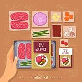 밀키트, 음식, 간편식, 간편식 (음식), 탑앵글 (카메라앵글), 육류 (음식), 스테이크