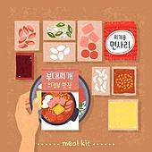밀키트, 음식, 간편식, 간편식 (음식), 탑앵글 (카메라앵글), 부대찌개, 햄