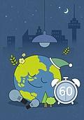 지구 (행성), 환경보호, 지구촌전등끄기 (환경보호), 시계, 시간, 휴식