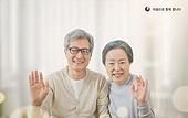 가족, 사회적거리두기 (사회이슈), 인사 (제스처), 명절 (한국문화)
