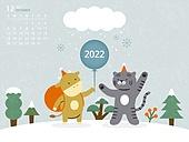 달력 (시간도구), 호랑이 (고양잇과큰동물), 호랑이띠해 (십이지신), 소띠해 (십이지신), 소 (발굽포유류), 12월, 흑호 (호랑이)