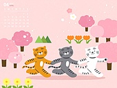 달력 (시간도구), 호랑이 (고양잇과큰동물), 호랑이띠해 (십이지신), 2022년, 4월, 흑호 (호랑이), 봄