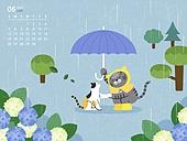 달력 (시간도구), 호랑이 (고양잇과큰동물), 호랑이띠해 (십이지신), 2022년, 흑호 (호랑이), 6월, 비 (물형태)