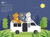 달력 (시간도구), 호랑이 (고양잇과큰동물), 호랑이띠해 (십이지신), 2022년, 8월, 여름, 흑호 (호랑이), 캠핑트레일러 (트레일러)