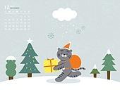 달력 (시간도구), 호랑이 (고양잇과큰동물), 호랑이띠해 (십이지신), 2022년, 12월, 겨울, 흑호 (호랑이)