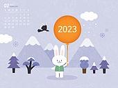 달력 (시간도구), 2023년, 2월, 토끼띠해 (십이지신), 토끼 (토끼목)
