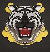 페이퍼아트, 종이, 호랑이 (고양잇과큰동물), 2022년, 호랑이띠해 (십이지신), 흑호, 흑호 (호랑이)