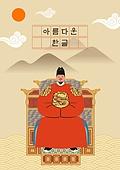 한글날, 세종대왕, 한국어 (문자), 어좌