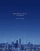 고층빌딩 (회사건물), 비즈니스, 컴퓨터네트워크 (컴퓨터장비), 도시