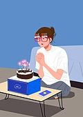 쓸쓸한 생일