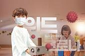 위드코로나, 코로나바이러스 (바이러스), 사람 (All People), 라이프스타일 (주제), 한국인, 마스크 (방호용품), 키즈카페, 남성 (성별), 여성 (성별), 어린이 (나이)