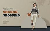 쇼핑 (상업활동), 세일 (상업이벤트), 중년 (성인), 상업이벤트 (사건)
