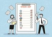 연말정산, 국세청, 세금, 세금공제 (금융), 점검표 (목록), 서류